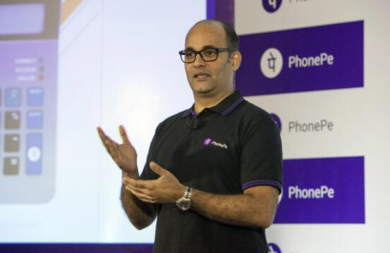 PhonePe筹集了7亿美元 成为一个独立的实体