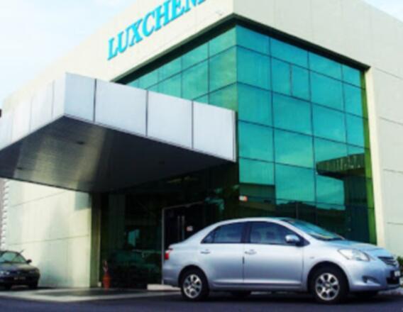 Luxchem公布第一季度净利润和收入均有所增长