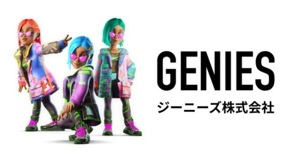 Genies从Bandai Namco筹集了300万美元用于亚洲扩张