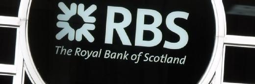 RBS Abandons IT项目将休息300+银行分行
