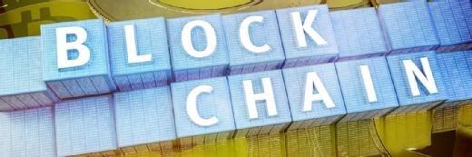 """数字建议区块链是金融服务中的""""没有大脑"""""""